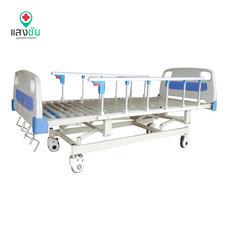 เตียงผู้ป่วยมือหมุนสามไกร์คลาสลิก 2 (ไม่มีเสา)