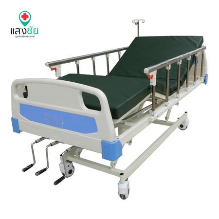 เตียงผู้ป่วยมือหมุนสามไกร์คลาสลิก