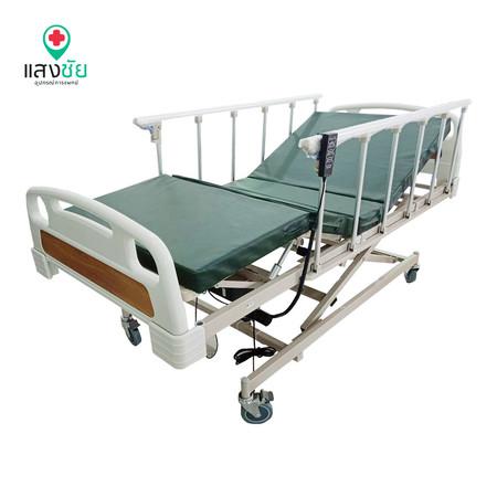 เตียงผู้ป่วยไฟฟ้าสามฟังก์ชั่นราวสไลด์คลาสลิก