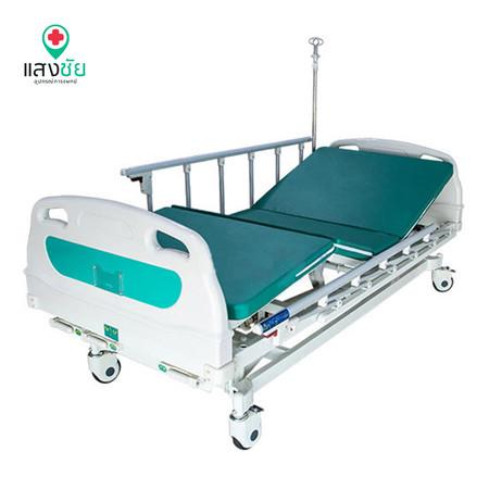 เตียงผู้ป่วยมือหมุนสามไกร์แชมล๊อค