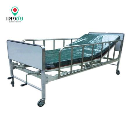 เตียงผู้ป่วยมือหมุนสองไกร์โรงพยาบาล 1