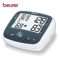 Beurer Upper arm Blood Pressure Monitor BM40