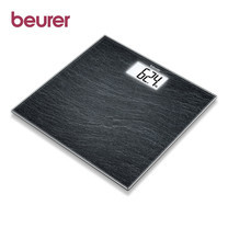 Beurer Glass Bathroom Scale GS203 Slate