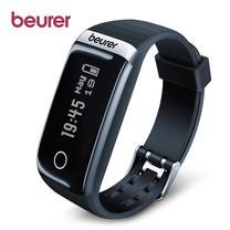 Beurer Smart Watch Activity Sensor AS87