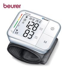 Beurer Wrist Blood Pressure Monitor BC57