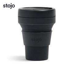 STOJO แก้ว Mini Cup 8 oz - Ink