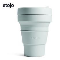 STOJO แก้ว Pocket Cup 12 oz - Cashmere