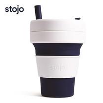STOJO แก้ว Biggie Cup 16 oz - Indigo