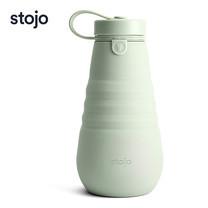 STOJO ขวด Bottle 20 Oz - Sage