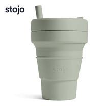 STOJO แก้ว Biggie Cup 16 oz - Sage