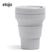 STOJO แก้ว Mini Cup 8 oz - Cashmere