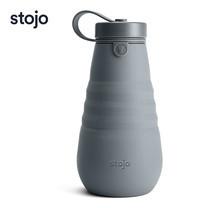 STOJO ขวด Bottle 20 Oz - Carbon