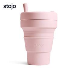 STOJO แก้ว Titan Cup 24 oz - Carnation
