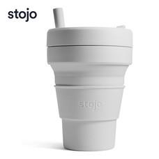 STOJO แก้ว Biggie Cup 16 oz - Cashmere