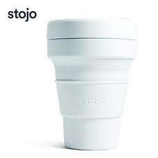 STOJO แก้ว Pocket Cup 12 oz - Quatz