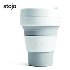 STOJO แก้ว Pocket Cup 12 oz - Dove