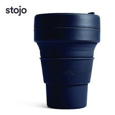 STOJO แก้ว Pocket Cup 12 oz - Denim