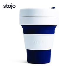 STOJO แก้ว Pocket Cup 12 oz - Indigo
