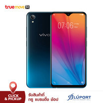 VIVO Y91C (Lock Sim) - Fusion Black