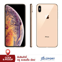 iPhone XS 512GB - Gold