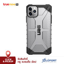UAG Plasma Series iPhone 11 Pro Max - Ice