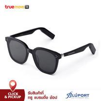 แว่นตาอัจฉริยะ Huawei x Gentlemonster Smart Jackbye - Black