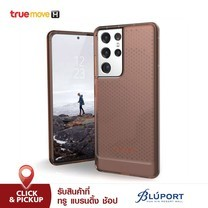 UAG [U] เคสสำหรับ Samsung Galaxy S21 Ultra รุ่น Lucent