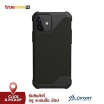 UAG เคสหนัง PU สำหรับ iPhone 12 และ 12 Pro รุ่น Metropolis LT PU - Black