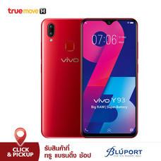 Vivo Y93 (รองรับเฉพาะซิมเครือข่าย TrueMove H)