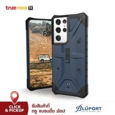 UAG เคสสำหรับ Samsung Galaxy S21 Ultra รุ่น Pathfinder