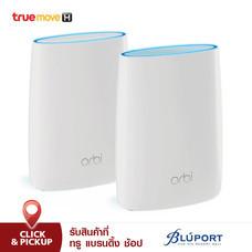 Orbi WiFi System AC3000