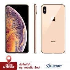 iPhone XS Max 512GB - Gold