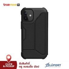 UAG เคส Kevlar แบบมีฝาปิด สำหรับ iPhone 12 Mini รุ่น Metropolis สี FIBR ARMR - Black