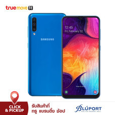 Samsung Galaxy A50 - Blue