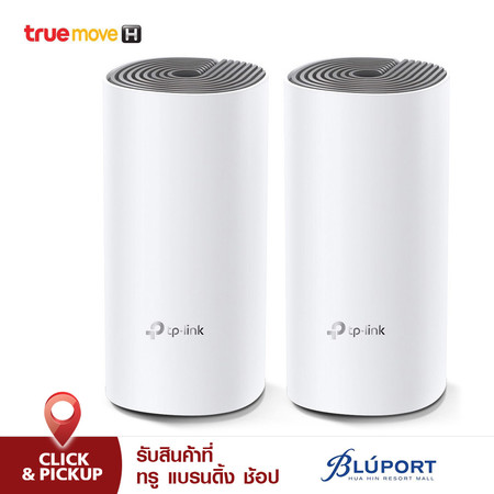 TP-Link Wi - Fi Router Deco E4