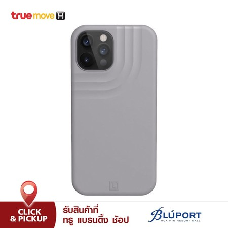 UAG [U] เคสสำหรับ iPhone 12 Pro Max รุ่น Anchor สี Light Grey