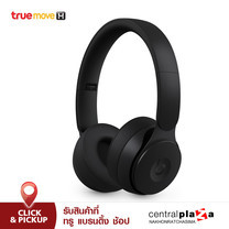 หูฟัง Beats Solo Pro Wireless - Black
