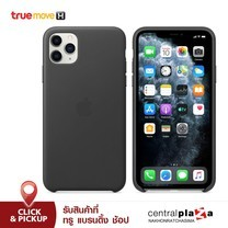iPhone 11 Pro Max Leather Case