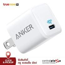 หัวชาร์จ Anker PowerPort III Nano PIQ3.0 (PD+QC3.0) 18 วัตต์ - White