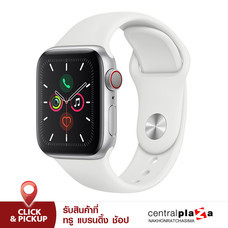 Apple Watch Series 5 Silver Aluminum Case 44mm with Sport Band White