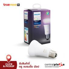 Philips Hue 10W A60 E27