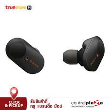 หูฟัง Sony True Wireless รุ่น WF-1000XM3 - Black