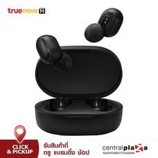 หูฟัง Xiaomi True Wireless Earbuds Basic 2