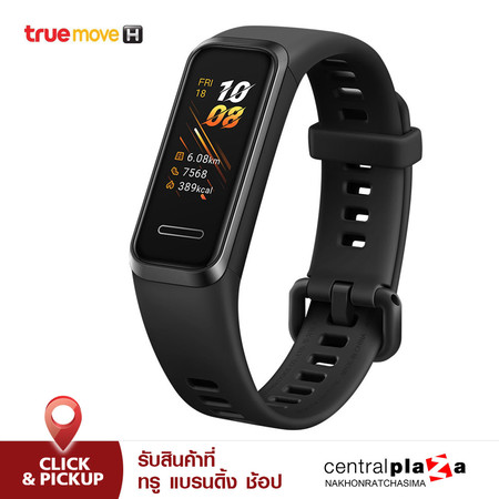 นาฬิกา Huawei Band 4 - Black