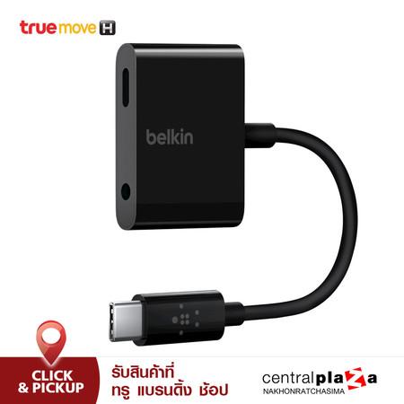 Belkin RockStar 3.5 mm Audio + USB-C Charge Adapter