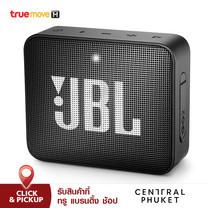 ลำโพงบลูทูธ JBL GO 2