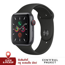 Apple Watch Series 5 Space Gray Aluminum Case 44mm with Sport Band Black