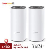 TP - Link Wi - Fi Router Deco E4