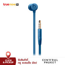 Beats urBeats3 Earphones with 3.5 mm. Plug - Blue