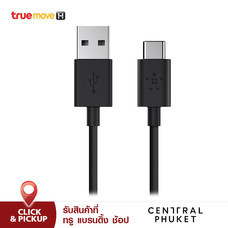 Belkin USB-A to C 1.8M - Black